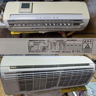 三菱重工 SAISON パッケージエアコン FDKVXP633G...
