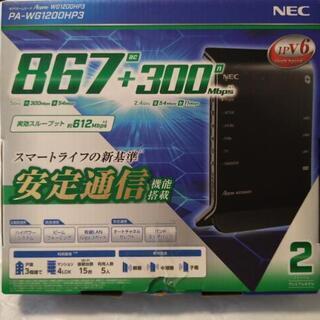 無線LANルータ Aterm WG1200HP3