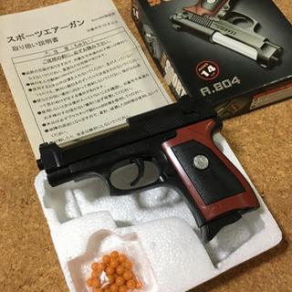 おもちゃの銃