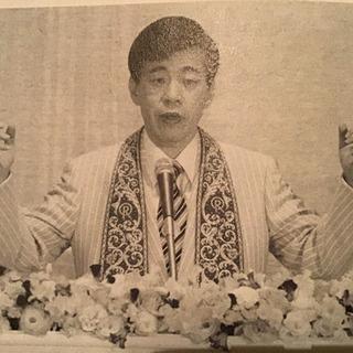 大川隆法『信仰の勝利』幸福の科学 1991年 イン 東京ド…