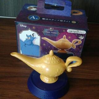 魔法のランプ型ライト 一番くじ A 賞