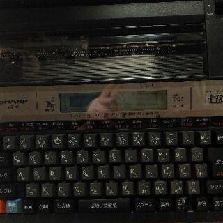 電子タイプライター お値下げ