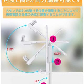 値下げ【新品未使用】スマホスタンド 卓上 ホルダー 高度調整可能 おりたたみ 滑り止め 携帯  - 売ります・あげます