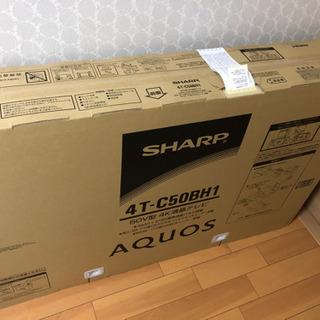 新品未開封 シャープ4K 50型テレビ