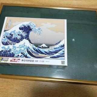 2000ピース 神奈川沖浪裏  パネル付き