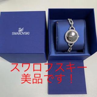 スワロフスキー時計1094377