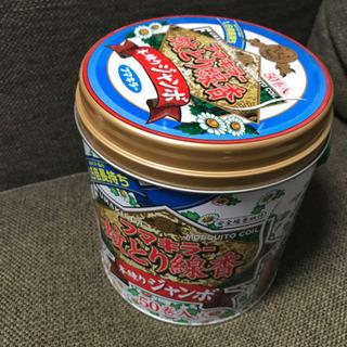 ジャンボ蚊取り線香 3缶