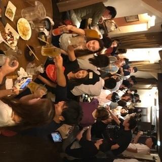 ⚛️関西大阪PARTY情報⚛️ テーマは2021年は最高の出会い...