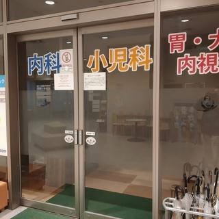 【受付・医療事務】 時給1200~1500円。夕方・土日は時給+...