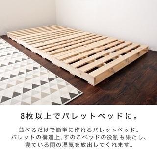 ウッドデッキに使える木製パレットHT加工済み①