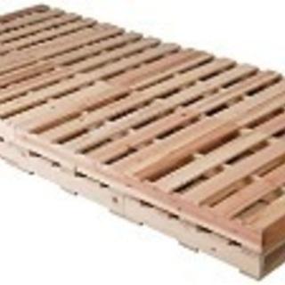 ベットにも使える木製パレットHT加工済み②