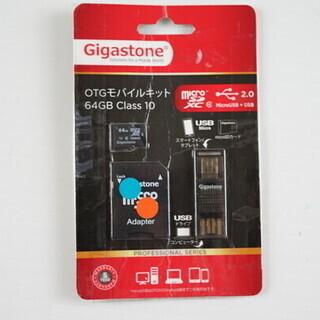 【送料無料】Gigastone ギガストーン MicroSDXC...