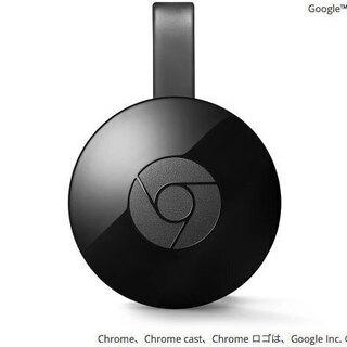 【発送OK】【送料無料】Google(グーグル) Chromec...