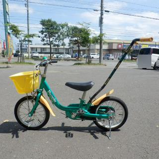 ▶自転車 14インチ 舵取り付き いきなり自転車 ジュニアサイク...