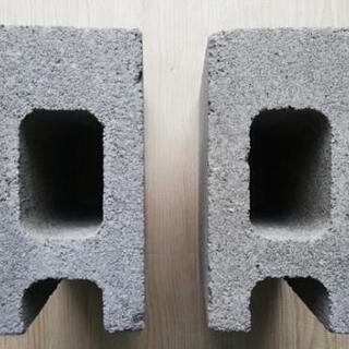 コンクリートブロック・ハーフサイズ・2個セット(室内で使用)【お...