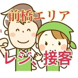 週2~・1日3h~OK!鮮魚店でのレジ・接客スタッフ