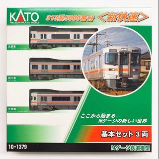 KATO 313系 5000番台 〈新快速〉基本セット3両