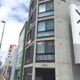 【菊水徒歩9分☆1DK】2019年築デザイナーズ♪敷金礼金ゼロ!...