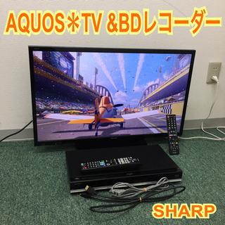 配達無料地域あり*シャープ アクオス 液晶テレビ&BDレコーダー...