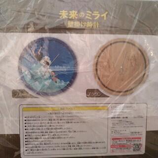 映画「未来のミライ」壁掛け時計◆新品未開封非売品 - 豊中市