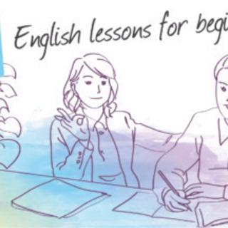 やり直し英語✨無料体験受付中🔰女性限定♪英語がずっと苦手だった方のための英会話教室♪中1レベルの初歩からの個人レッスン♪やり直し英語教室 - 広島市