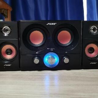 FUZE ブルートゥース 2.1chサウンドスピーカーシステム ...