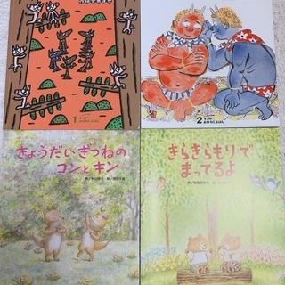 年長さん男の子、女の子向け絵本一年分(12冊) お値下げ!