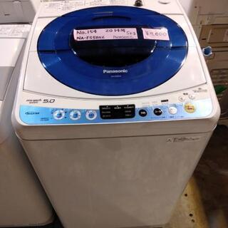 【No.154】洗濯機 Panasonic