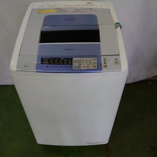 無料!日立 全自動洗濯乾燥機 BW-D8JV 洗濯8kg/乾燥4...