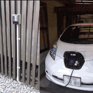 電気自動車用 EVコンセント 設置