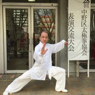 太極拳スクール TAO