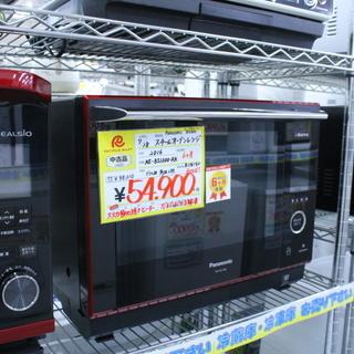 【6ヶ月保証付】参考定価 ¥132,000  2016年製 Pa...