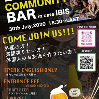 7/30(thu)English community bar