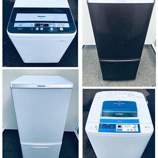 🌈期間限定✨送料設置無料✨企画🌈テレビも付いてこの価格はヤバイ❗️破格の家電4️⃣点セット(洗濯機&冷蔵庫&電子レンジ&テレビ) - 相模原市
