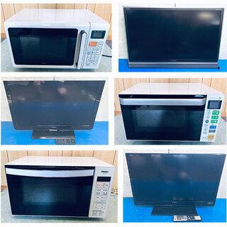 🌈期間限定✨送料設置無料✨企画🌈テレビも付いてこの価格はヤバイ❗️破格の家電4️⃣点セット(洗濯機&冷蔵庫&電子レンジ&テレビ) − 神奈川県