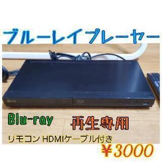 LG Blu-rayプレーヤー ブルーレイプレーヤー/DVDプレ...