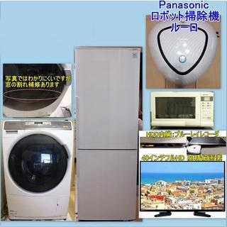 プチドラム洗濯機と2ドア大冷蔵庫、40インチTV、レコーダ、オー...