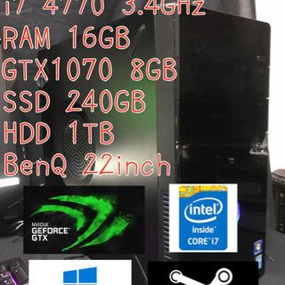 激安 i7 4770 GTX1070 周辺機器込み込み ゲーミングPC