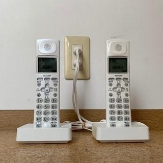電話 SHARP 子機(中古)2台
