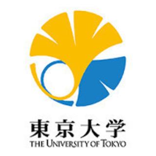 【現役東大生(理学部物理学科在籍)による個別指導・大学レベル対応...