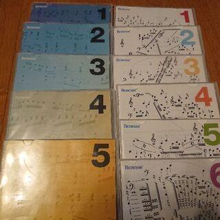ベネッセ ワールドワイドキッズmusic CD 11枚