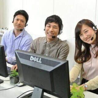 【梅田/北新地】ドコモ携帯補償お届けサービスセンターでの問合せ対...