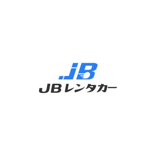 8/5.6.7関西まで役員送迎ドライバー緊急募集 さいたま市 J...