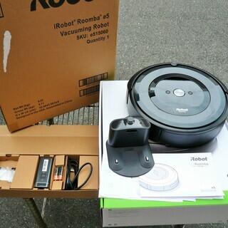 ☆アイロボット iRobot ルンバe5 Roomba 自動掃除...
