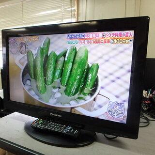 ★2010年製★Panasonic  26型 液晶テレビ …