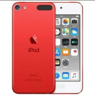 【新品】iPod touch 第7世代最新 32GB RED赤 ...