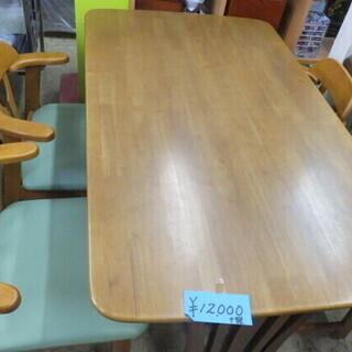 食卓テーブル 四人掛け 椅子付き