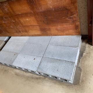 最終値下げ コンクリートブロック 12個 1200円
