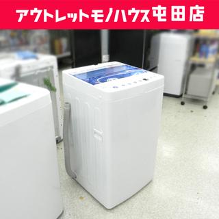 洗濯機 2018年製 5.5kg JW-C55CK ハイア…