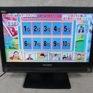 カード決済対応!20Y0220  MITSUBISHI 三菱 R...